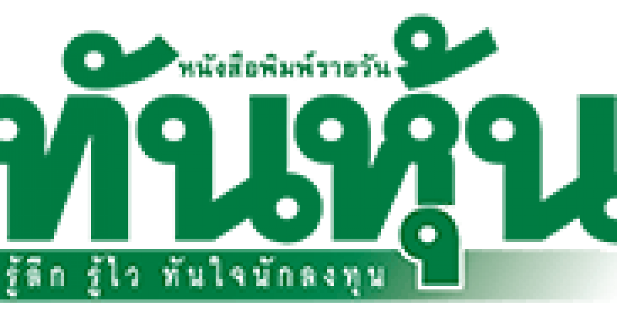 205342_wp-content201806thunhoon-logo-1